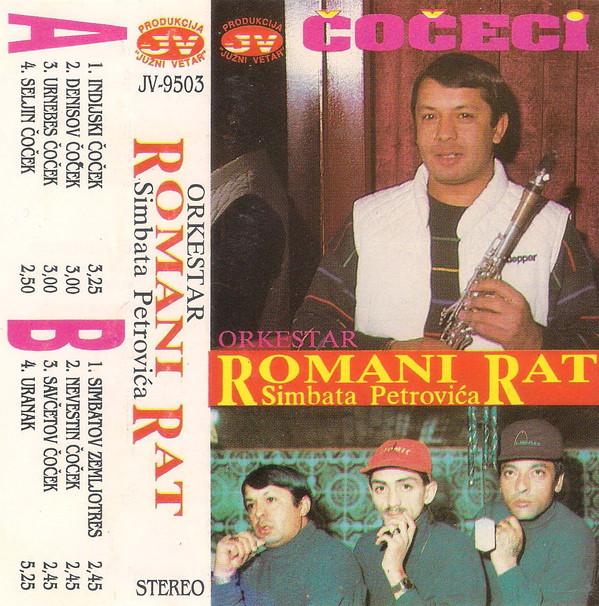 Simbat Petrovic - Omoti  Simbat10