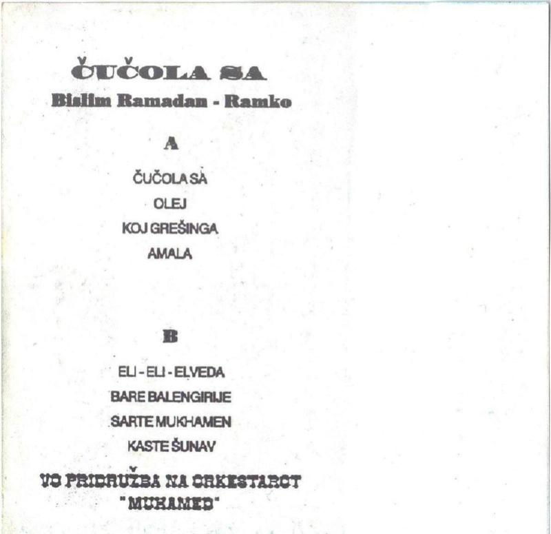 Ramadan Bislim Ramko - Omoti Zadnja39