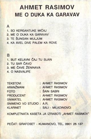 Ahmet Rasimov - Diskografija Zadnji13