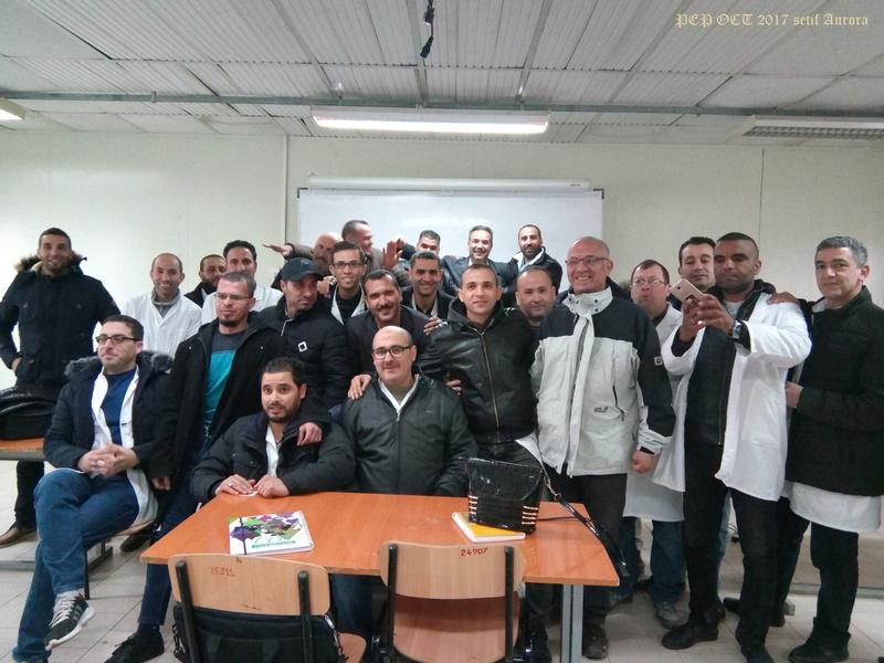 مبارك لأساتذة PFP OCTOBRE 2017 310