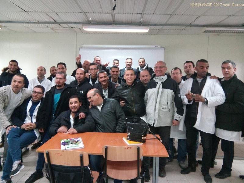 مبارك لأساتذة PFP OCTOBRE 2017 410