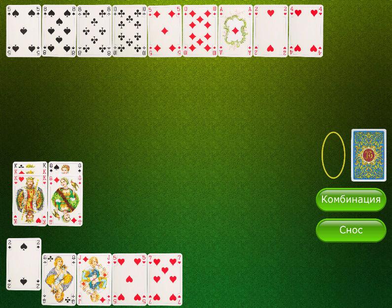 """Canasta Opening"" - карточная игра на Point JS - Страница 3 Qip_sh10"