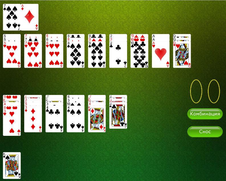 """Canasta Opening"" - карточная игра на Point JS - Страница 4 Qip_sh12"
