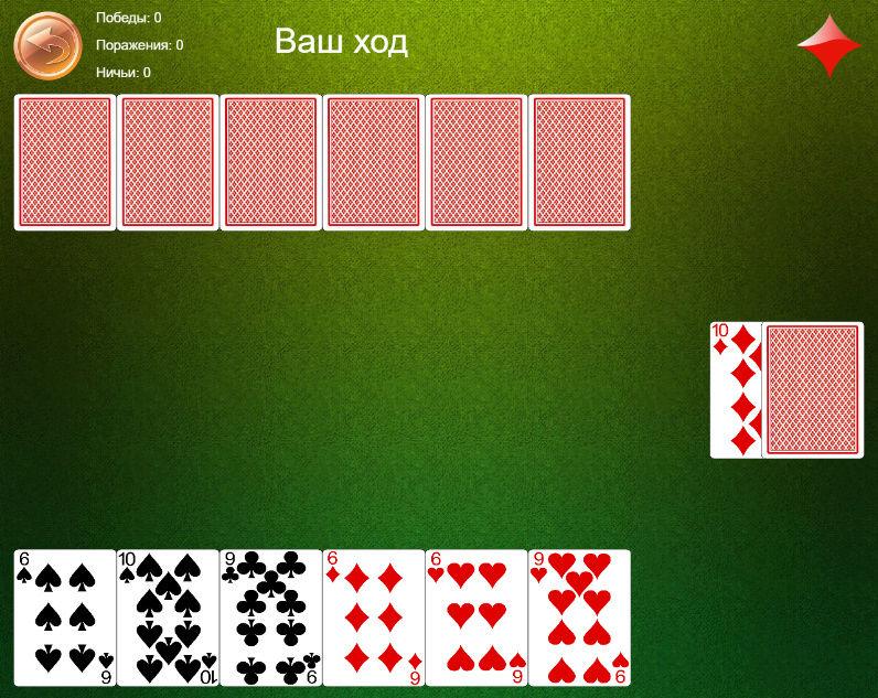Sorrow Casino dot Com Qip_sh13