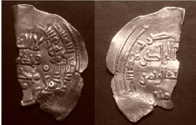 Dírham de Abderramán III, doble orla en anverso, 317-318 H Dirham12