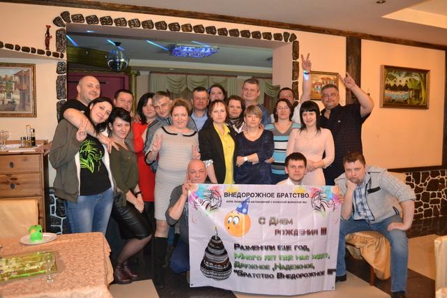Компроматы с дня рождения «ВБ» - Страница 2 Dsc_0069