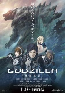 Годзилла: Планета чудовищ 3378310