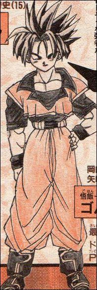 Un avatar pour Kyabetsu. Bagett12
