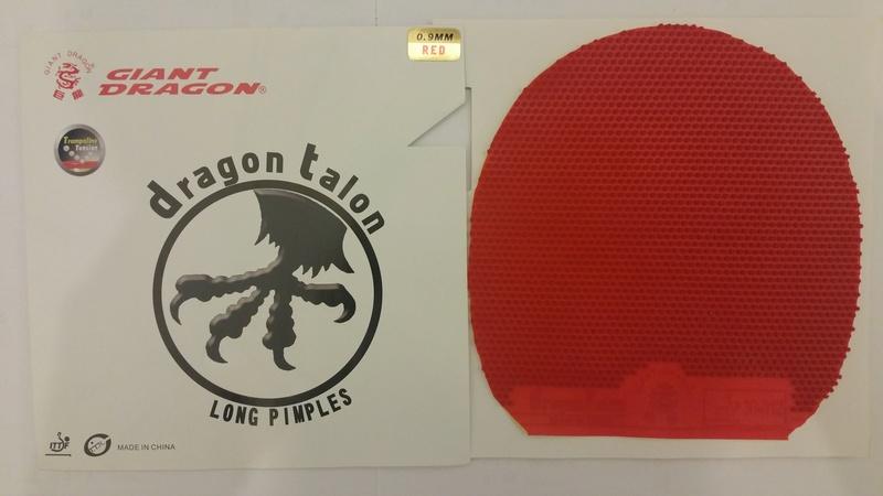 Vends Dragon Talon 0.9 Rouge / Tibhar Sinus Alpha 2.0 Rouge 20171010