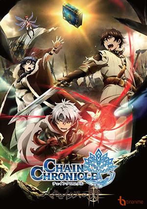 Цепные хроники: Свет Геккейтаса Chain Chronicle: Haecceitas no Hikari: (Эпизоды 12) 14888910