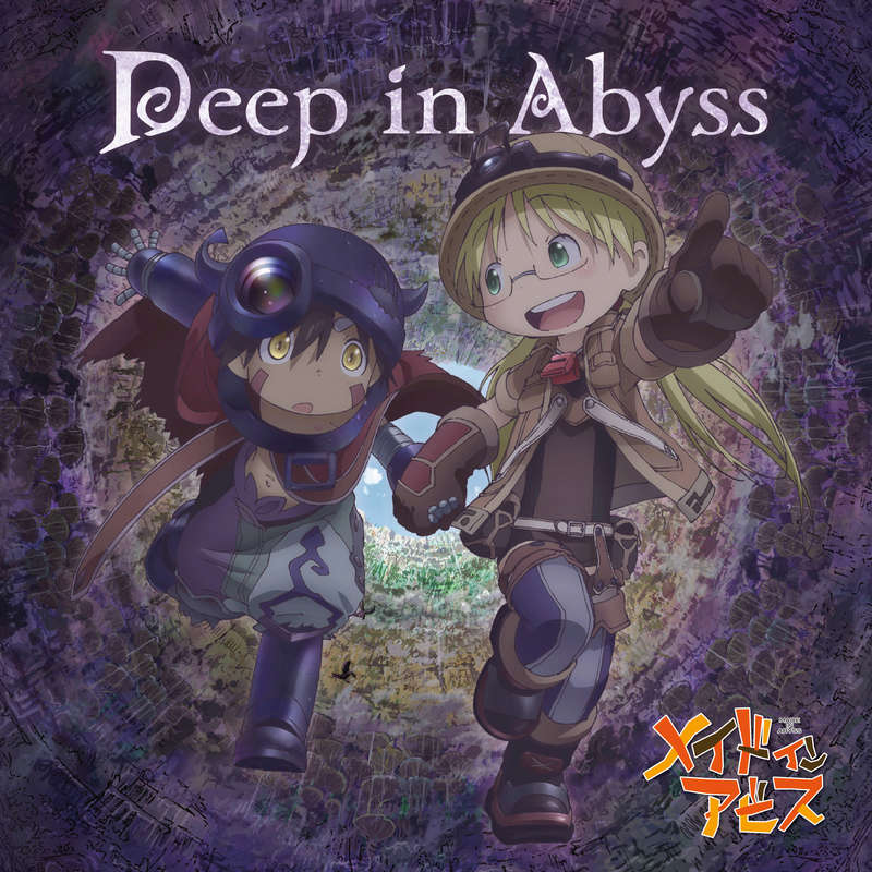 Made in Abyss (Эпизодов:13) 16216410