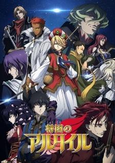Shoukoku no Altair: (Эпизоды 24) 16216418