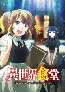 Isekai Shokudou: (Эпизоды12) 16216419
