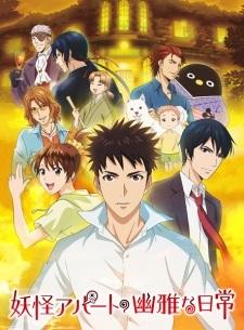 Youkai Apartment no Yuuga na Nichijou :( эпизоды 26) 16216422