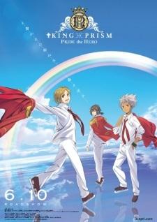Король Призмы: Гордость героя / King of Prism: Pride the Hero 16216451