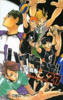 Волейбол!! 3 OVA / Haikyuu!!: Tokushuu! Haru-kou Volley ni Kaketa Seishun 16216456
