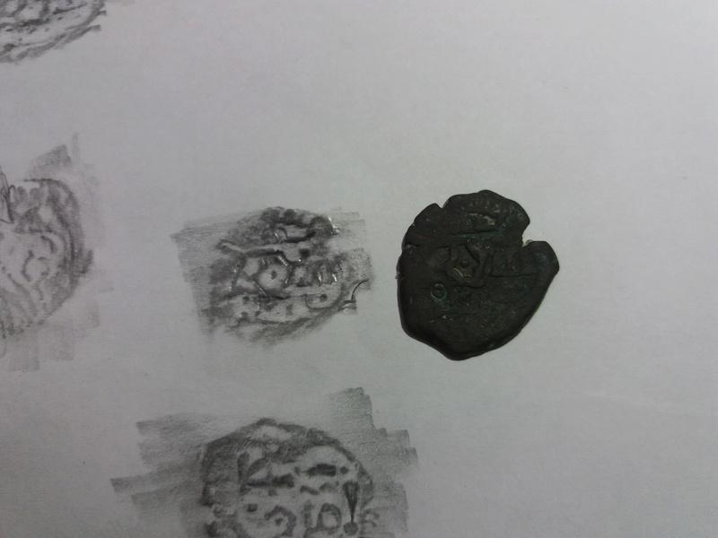 8 Maravedis de Felipe III/IV resellados posteriormente a VIII mrvs. de 1641-2, 8 mrvs. de 1651-2 y reacuñación del anagrama a IIII mrvs. de 1658-9. 20180133