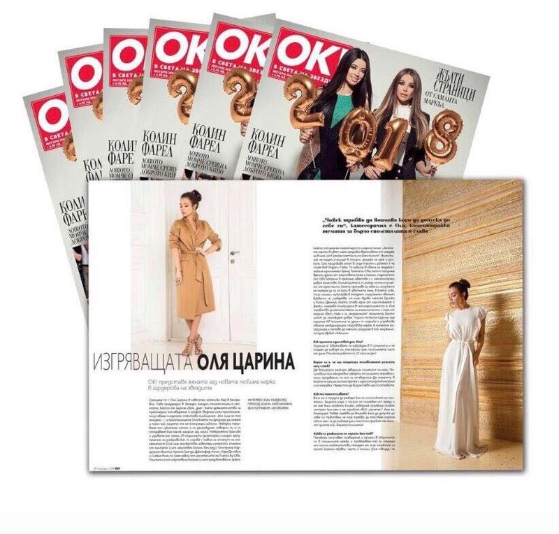 Just Photos of Ollia ❤️ 81811c10