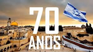 """Israel completa 70 de renascimento: """"sinal profético ou não?"""" Israel11"""