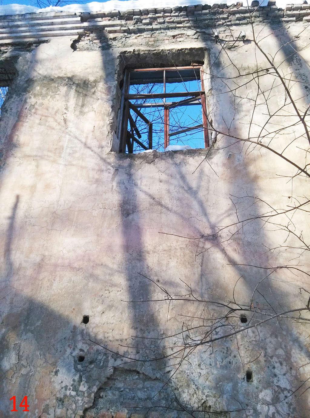 Серафимовка - Страница 5 1414