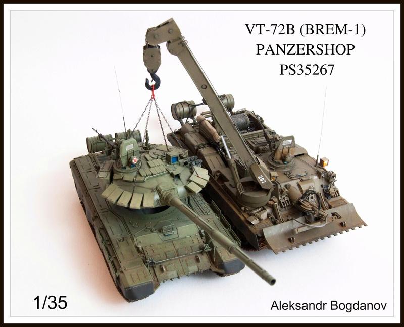 VT-72B (БРЭМ-1) Image12