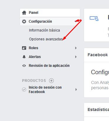 Actualizacion de la API de Facebook Screen14