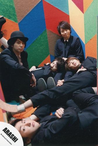 Photo journalière Arashi12