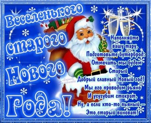 Поздравление всех форумчан с праздником 8f6db210