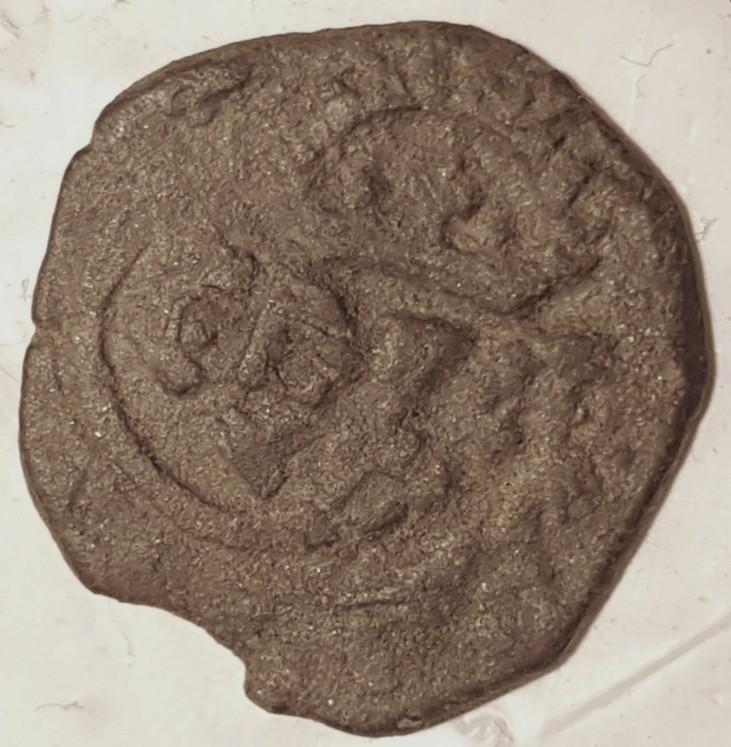 8 maravedís de Felipe III o IV, de Segovia, resellados. 20180138