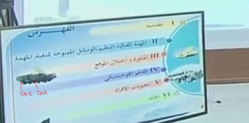 صورة توضح وجود منظومة الدفاع الجوي S-400 في الجزائر.. Captur11