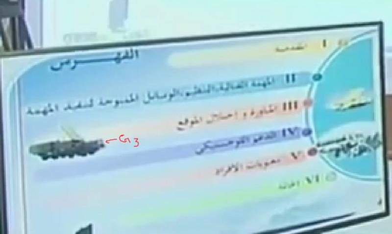صورة توضح وجود منظومة الدفاع الجوي S-400 في الجزائر.. - صفحة 2 Captur12