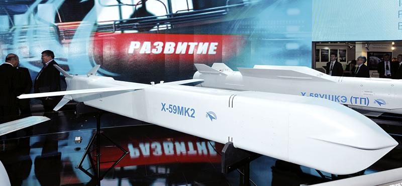 امريكا تعطل  صفقة صواريخ سكالب لمصر - صفحة 2 Img20010
