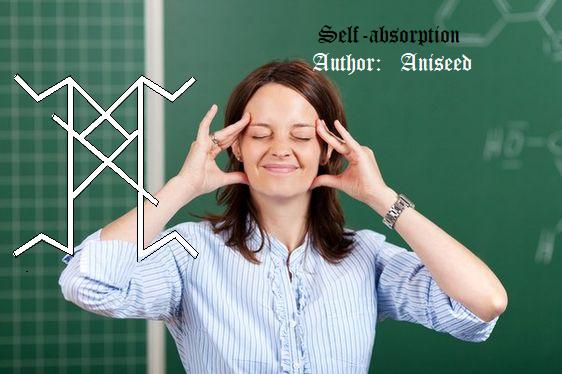 Self-absorption (Погружение в себя) Self-a10