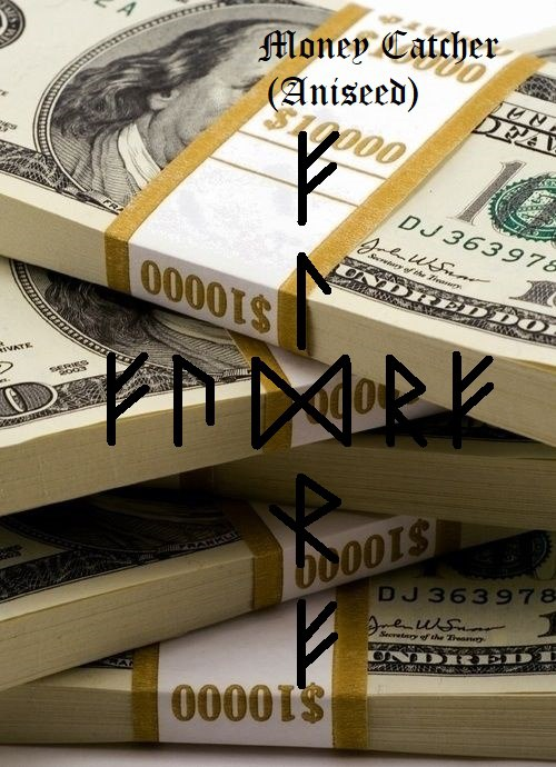 Money Catcher (улавливатель денег) Wows7o10