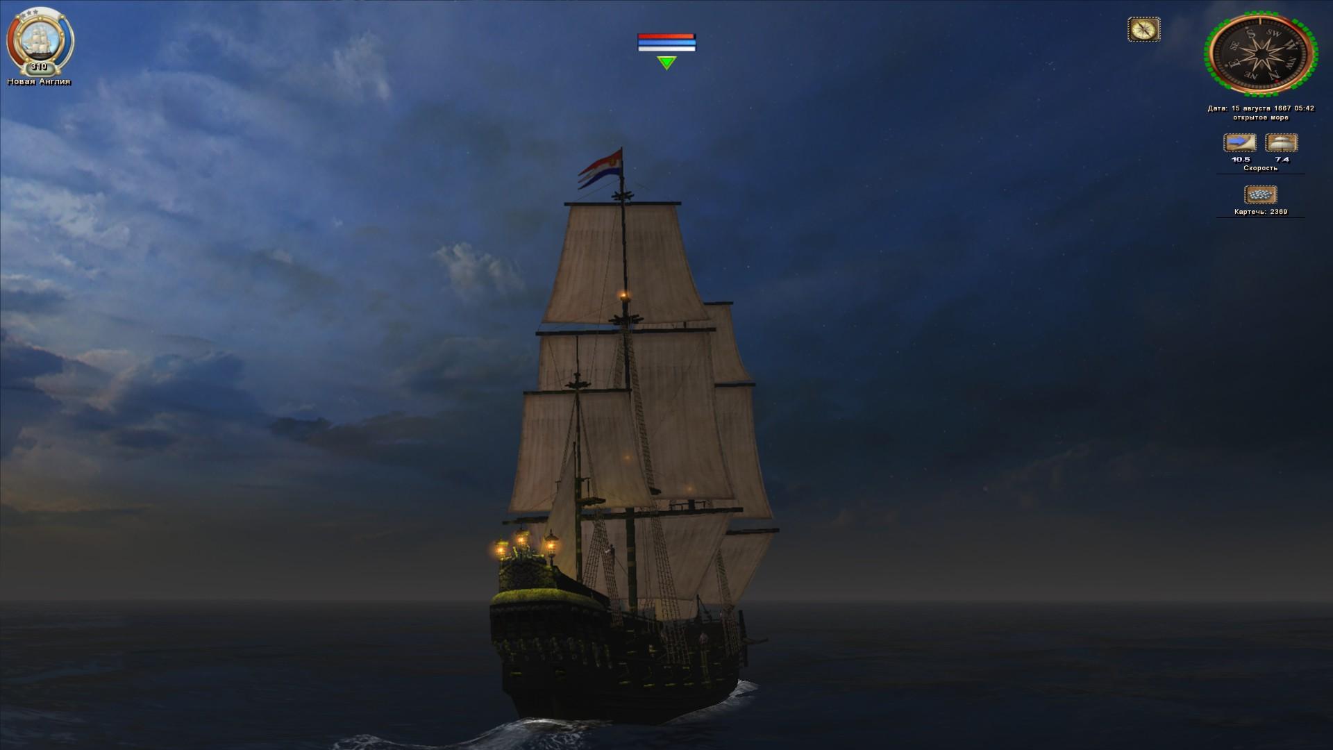 celebrando mi ascenso a almirante 2810