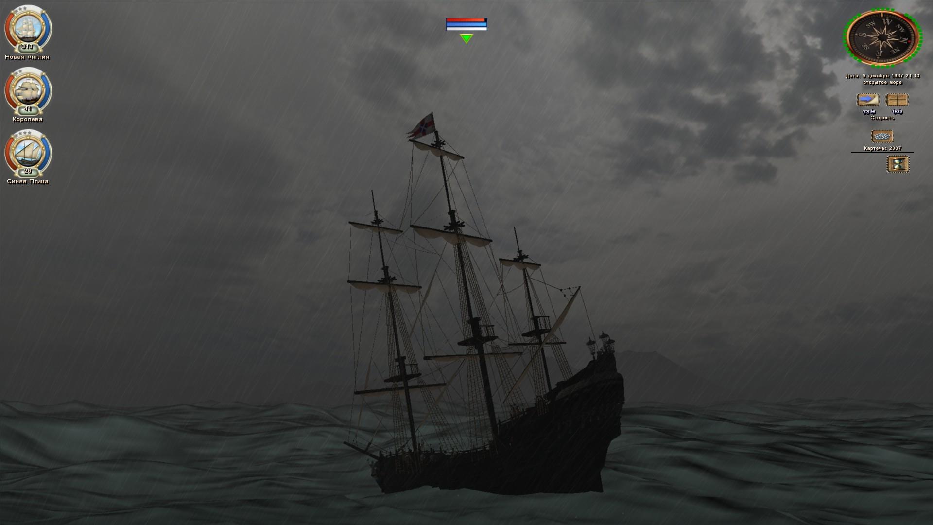 celebrando mi ascenso a almirante 713