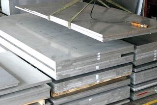 Cần bán Nhôm hợp kim A6061 T6 ứng dụng gia công đóng tàu Nhom_t10