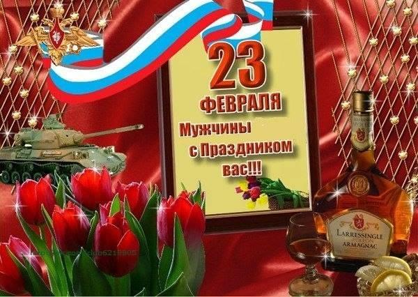 Поздравления - Страница 2 28279510