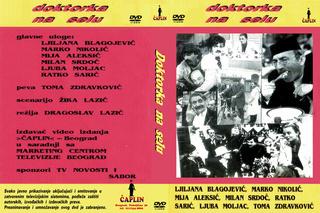 Toma Zdravkovic - Diskografija - Page 2 1-seri10