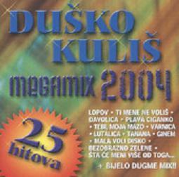 Dusko Kulis - Diskografija  10718910