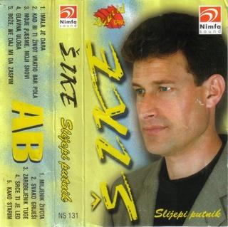 Nihad Kantic Sike - Diskografija  11_sik10