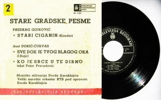 Predrag Gojkovic Cune - Diskografija  1963-410