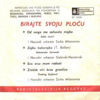 Predrag Gojkovic Cune - Diskografija  1964-110