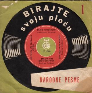 Predrag Gojkovic Cune - Diskografija  1964-111