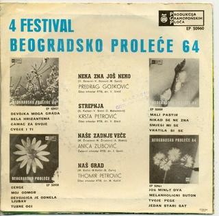 Predrag Gojkovic Cune - Diskografija  1964-310