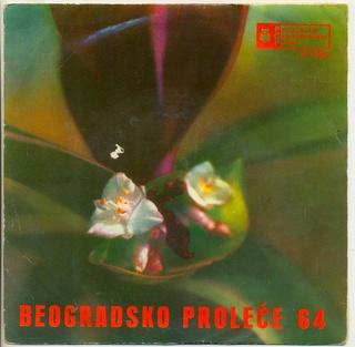 Predrag Gojkovic Cune - Diskografija  1964-311