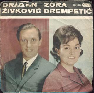 Predrag Zivkovic Tozovac - Diskografija 1965-114