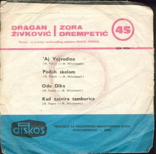 Predrag Zivkovic Tozovac - Diskografija 1965-115