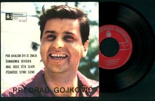 Predrag Gojkovic Cune - Diskografija  1965-116