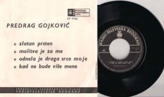 Predrag Gojkovic Cune - Diskografija  1965-311
